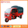 2015 Alibaba Website motorized Adult tricycles for adults