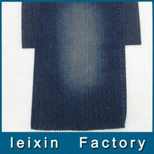 KY004A Spandex Denim Fabric Stock Lot 8.5oz Woven Denim