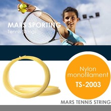 High quality classic syn gut good ball control high tensile tennis string