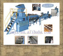 PP/PE Film Recycling Production Line