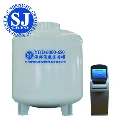 Supre quality sea food freezing container, automatic tube sealer low price&hot sale