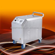 100-240V automatic high pressure car washing machine/car washer/steam cleaner cars
