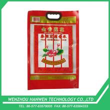5kg gravure printing plastic pe vacuum patch handle bag for packing rice