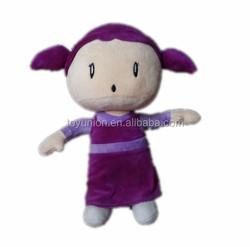LYJD-7 Turkey hot-sale cartoon 35cm Sila musical doll