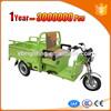 Tanzania electric three wheeler motorcycle with high speed