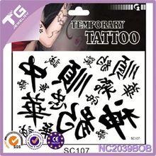 Foil Jewelry Tattoo,Kids Water Transfer Body Temporary Sticker,Temporary Dragon Tattoo