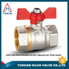 motorized ball valve cw617n material and forged polishing brass body DN 15 with ppr CE approved long handle with control valve