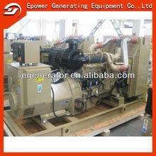 china por mayor 48v generador eléctrico de corriente continua barato con motor diesel cummins 200kw 250kva