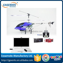 alloy structure helicopter, helicopter alloy model