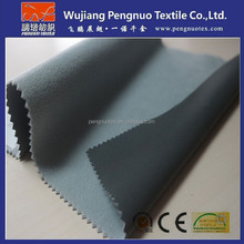 4-way mechanical stretch bonded polar fleece /waterproof breathable tpu film 3 layer softshell fabric for outdoor ski wear