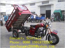 KAVAKI MOTOR 200cc gasoline tricycle