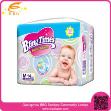 China supplier best selling products a grade baby diapers nappies