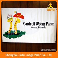 Outdoor frontlit PVC flex banner poster, advertising pvc banner flag