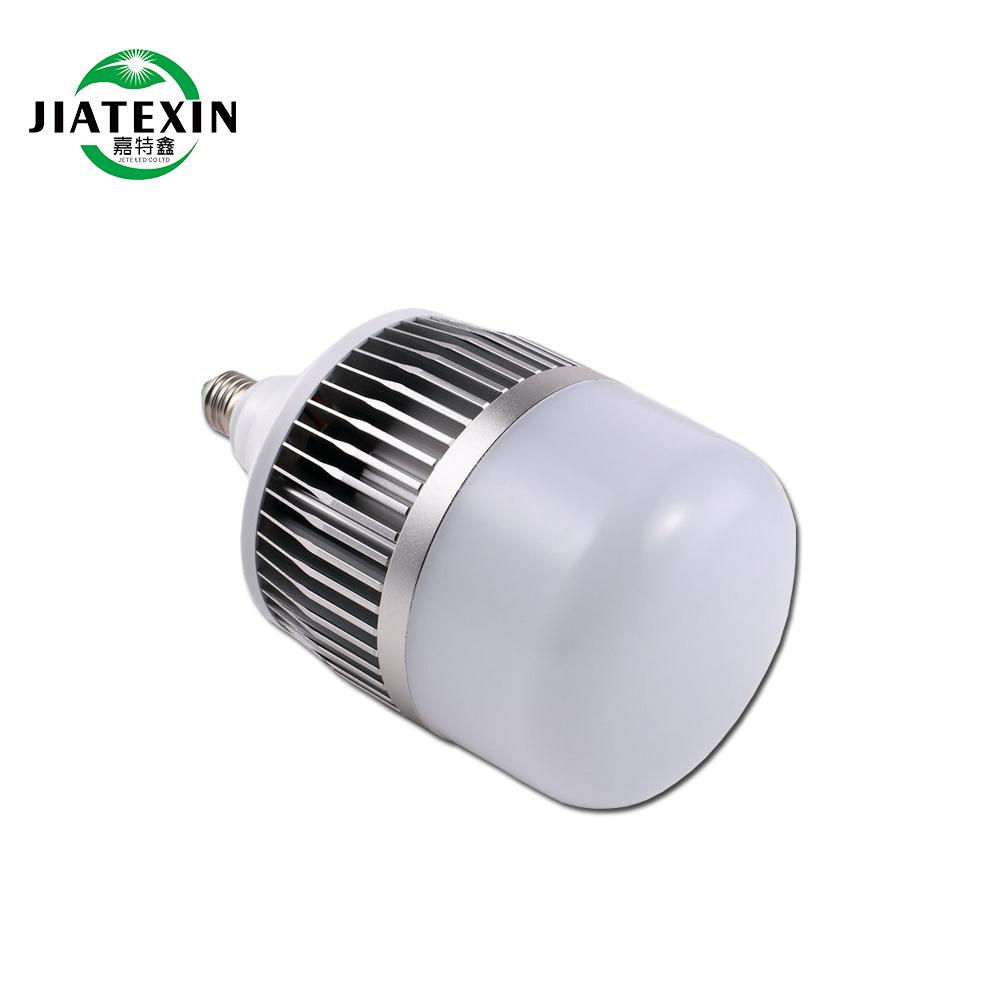AC 90 V-260 V Blanc Chaud E27 50 W Insta Intelligente Onduleur Led Ampoule Feu