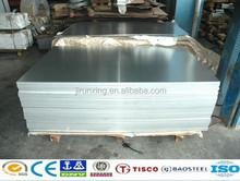 0.25mm thin aluminum mirror sheets alloy 1100