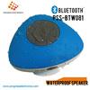 promotional bathroom waterproof portable mp3 speakers