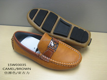 Boys good looking cansual shoes