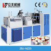 lifeng single wall hot cup machine