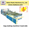 Air bubble foil pouch making machine MX-W240R