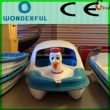 Summer new design amusement water park small fiberglass duck pedal boat