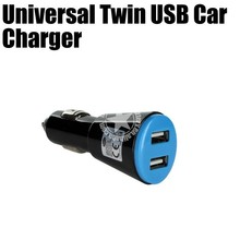 CCD2 Universal Twin USB Car Charger for iPhone iPad Samsung Nokia XIAOMI Made in China