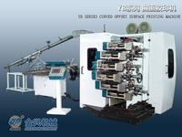 YB Six Color Plastic Cup Printing Machine