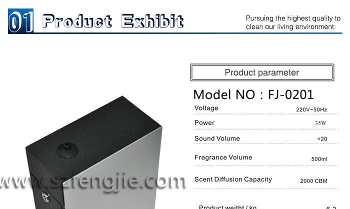 fragrance machine FJ-0201_01.jpg