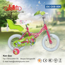 Original Manufacturer children mountain bike/ good quality mountain bike