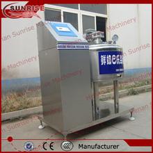mini milk processing equipment