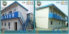 Movable EPS Neopor Cheap Prefab House Ready to Install