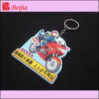 custom 2D soft PVC keychain, cheap bulk 3D rubber key rings, promotion rubber motorcycle keychain