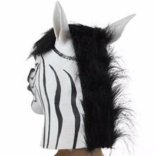 RJ-069 Yiwu Caddy Zebra Head Masks Latex Adult One Size fits all Costume mask - NEW FREE 2 DAY SHIP