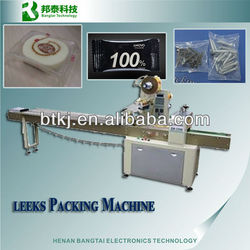 Pillow type packing machine, cotton candy packing machine, leeks Packing Machine