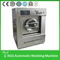 Máquina de lavar roupa do Exército