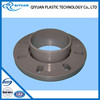 DIN ISO standard hot sale pvc blind flange for water supply