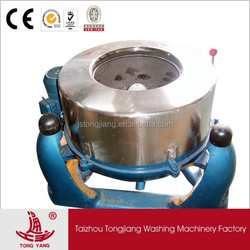 Clothes Dehydrator (round spin dryer for clothes water extractor/dehydrator)