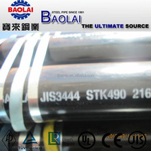JIS3444 STK490 216.3MM ERW STEEL TUBE FOR STRUCTURE