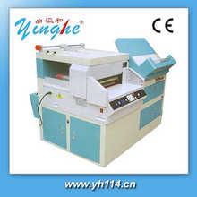 2015 new design high resolution 2015 new design high resolution glue machine for photo album