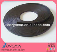strong rubber curtain flexible magnetic strip with adhesive