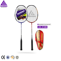 Calories fitness sports well-designed Lewave professional full carbon fiber badminton racket