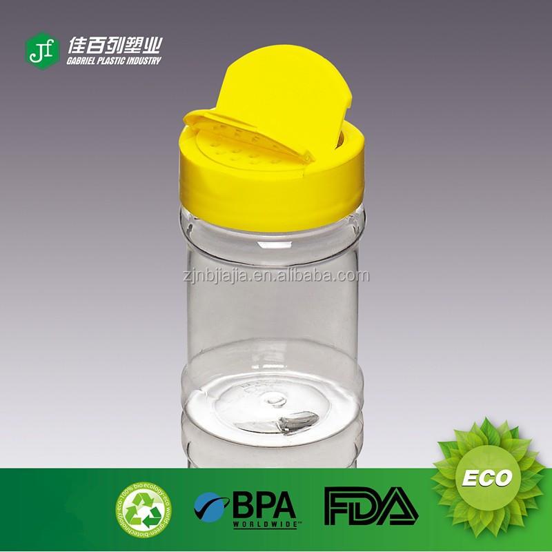 spice jar q-01_.jpg