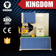 Kingdom Q35YC punch card knitting machine