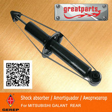 High quality rear Gas shock absorber for MITSUBISHI GALANT 4162A074 MN101849