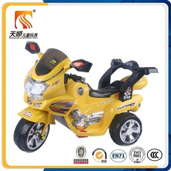New model three wheel cheap children battery motorcycle wholesale