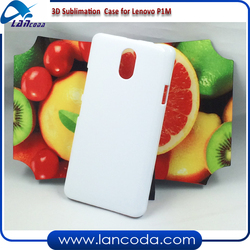Sublimation cell cover 3D Blank Sublimation Phone Case for Lenovo VIBE P1M