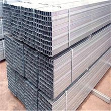 Thin wall thickness pre galvanized square tube