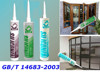 Cheap Price general purpose silicone sealant for aluminum windows