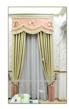 The subtle fragrance Shuying - Mediterranean style clarity girl / Princess Floral lovely curtains