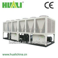 Huali commercial 7-45 kw air source heat pump