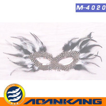 good looking feather mask
